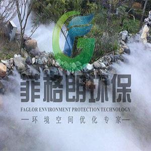 广州菲格朗环保技术万博体育app手机登陆形象图
