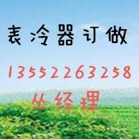 北京鑫悦天诚机电设备有限公司头像