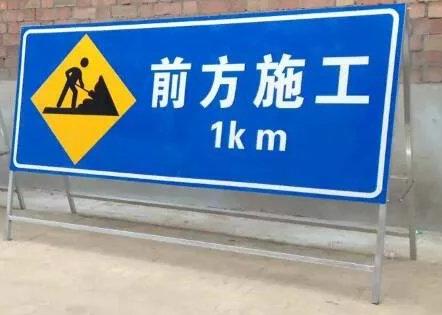 警示标志牌,高速公路标牌,道路施工标志牌,旅游标志牌,景区指示牌