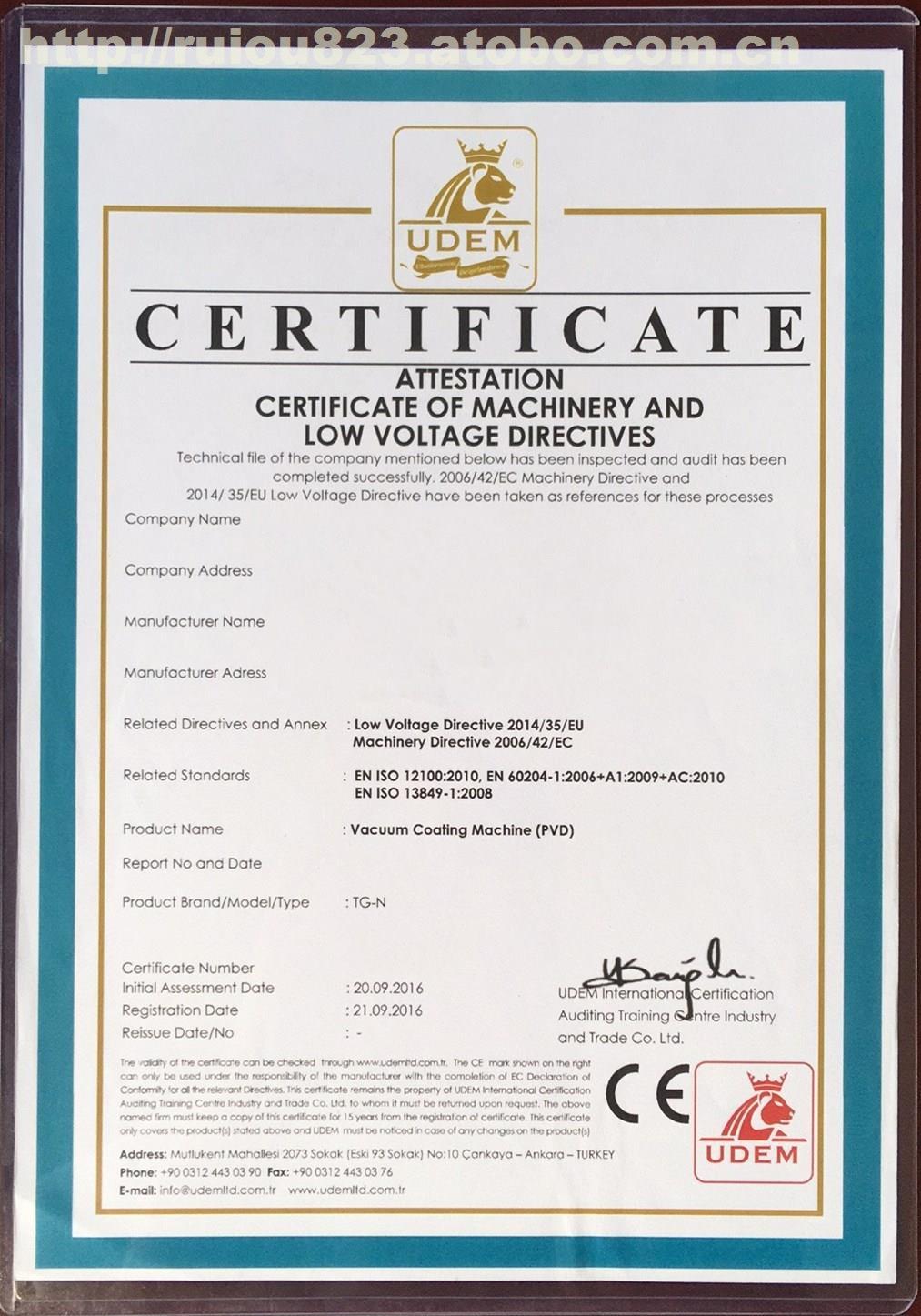 国际公告机构ce证书_佛山市瑞欧检测技术服务有限公司