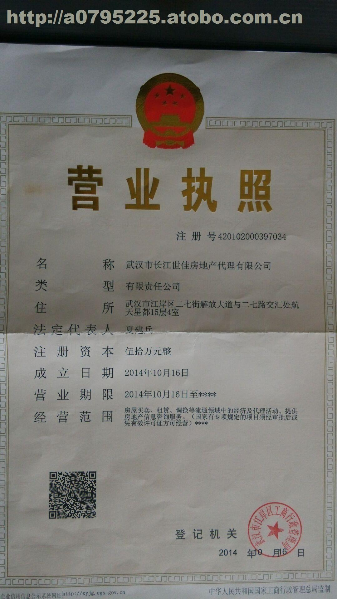 长春市营业执照年检_房地产营业执照年检-营业执照怎么年审